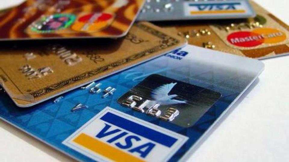 Carte di credito prepagate gratuite